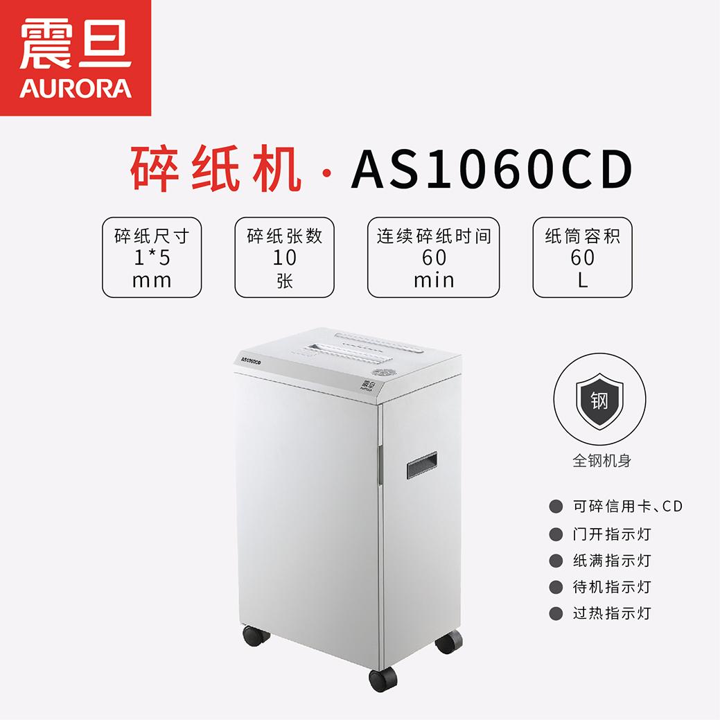 AS1060CD