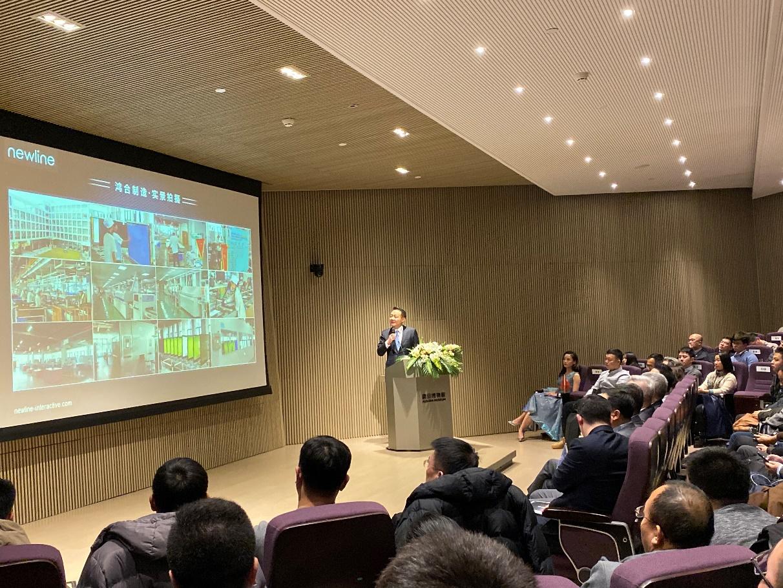 newline中国总经理付翔先生讲述品牌