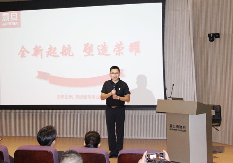 上海微技术工业研究院系统集成李宏副总裁发言