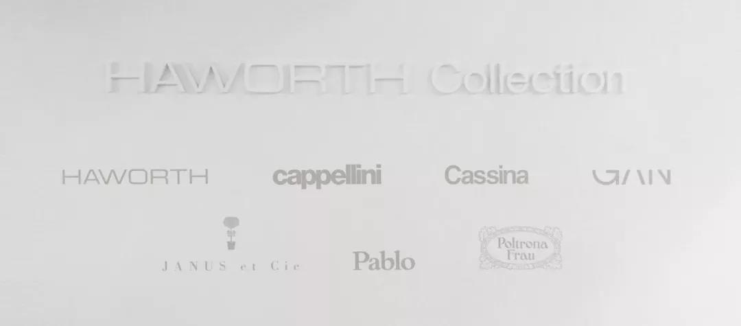 Haworth Collection品牌家族  (图片来源:震旦创新中心)